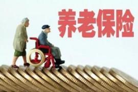 本月起 济宁市企业离退休人员养老金发放调整为每月20日