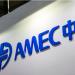 中微公司对上海睿励增资100000000元,持有上海睿励股权比例为20.4467%