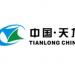 天龙集团控股股东向公司继续提供 3.5 亿元的借款额度,用于公司的流动资金