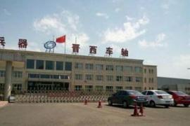 晋西车轴向兵工财务有限责任公司申请综合授信,总额为人民币 80,000 万元以内