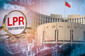央行LPR连续9月保持不变逆回购增至2800亿