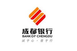 成都银行首次公开发行股票1,704,631,146 股限售股解禁上市流通