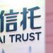 陕国投A预计2021年度与关联方日常关联交易,交易总额不超过人民币 300 亿元