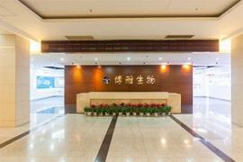 博雅生物控股股东被深圳证券交易所给予通报批评处分的决定