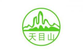 *ST目药年审会计师事务所和时任年审会计师被上海证券交易所予以通报批评