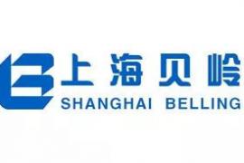 上海贝岭与中国电子财务有限责任公司签订《金融服务合作协议》,综合授信额度的上限为 15 亿元
