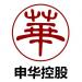 申华控股时任董事长被上交所予以通报批评
