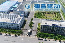 捷昌驱动非公开发行股票之23,685,940股限售股解禁上市流通,占公司总股本的 8.68%