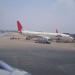 上海机场:一季度净亏损4.36亿元,由盈转亏