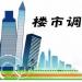 深圳楼市大消息!建行开始上调房贷利率