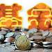 2020年底中国基金规模达2.81万亿美元,首居亚太第一