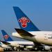 8家航空公司公布业绩:一季度全部亏损