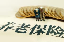 长江养老发行首只ESG保险资管产品