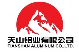 天山铝业、乾景园林两家上市公司参与本次限售股解禁,最高解禁数量为763,358,778股,占公司总股本的16.4097%