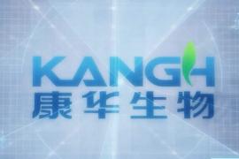 康华生物、今飞凯达、福能东方三家上市公司限售股解禁上市,最高解禁股数占总股本的45.1406%