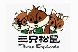 上市公司前高管盗卖公司废纸箱,获利70万!