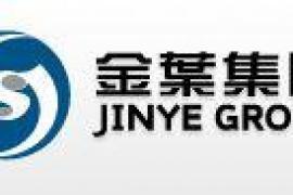 陕西金叶、宏盛科技部分限售股解禁上市,最高占公司股份总数12.70%