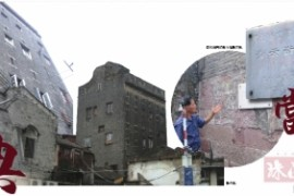 典史记丨青云街当楼:典当史的一面活镜子