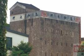 典史记丨泰和当铺:仅存的民国时期当楼