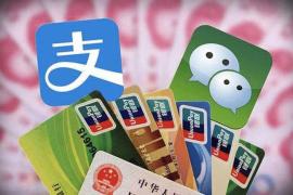 """央行数据显示,近两成中国人""""月光"""",仅仅是消费观念的变化?"""