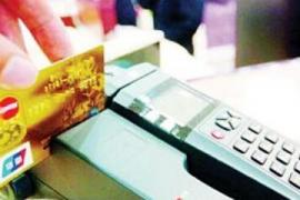 限额缩水禁止透支 信用卡涉房交易监管步步升级